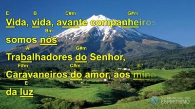 Concafras