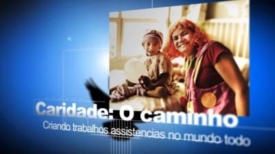 Comercial de propaganda da 1ª Concafras Mundial – Honduras 2013